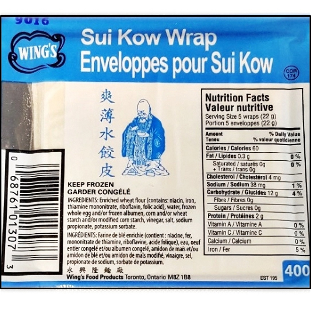 Blue and White packaging of sui kow square shaped wrappers
