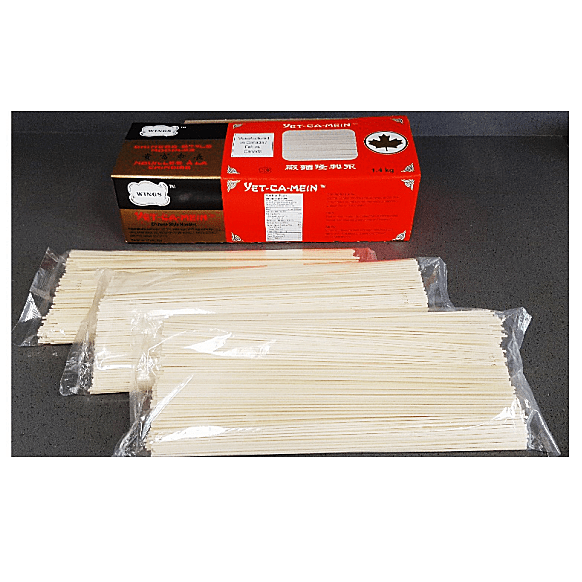 3 packs of dried Chinese-style noodles with packaging box